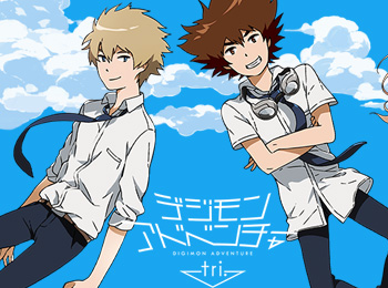 New Digimon Adventure tri. Visual & Introduction Revealed
