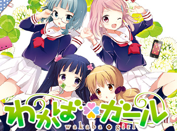 New-Wakaba Girl-Anime-Visuals-Revealed