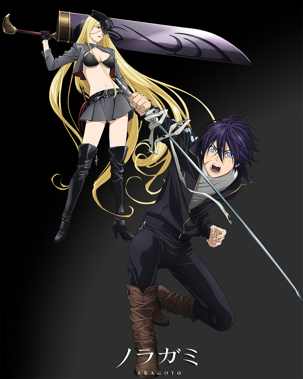 Noragami-Aragot-Visual