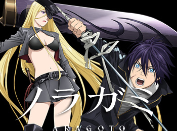 Noragami-Season-2-Titled-Noragami-Aragoto-Airs-This-October