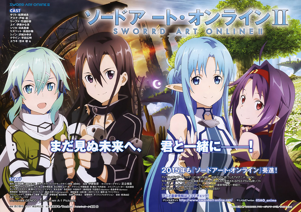 Over-30-Anime-&-Manga-Banned-in-China-Sword-Art-Online-II