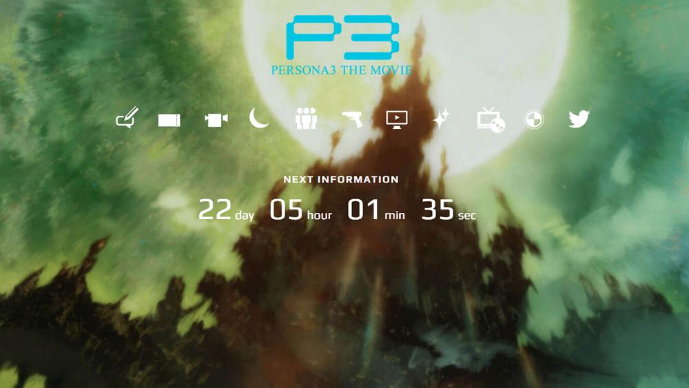 Persona-3-the-Movie-Countdown