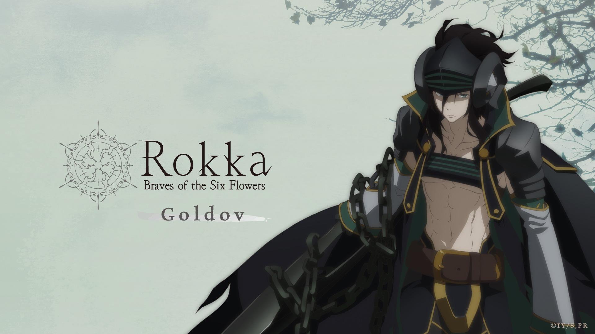 Rokka-no-Yuusha-Anime-Wallpaper-Goldov-Auora
