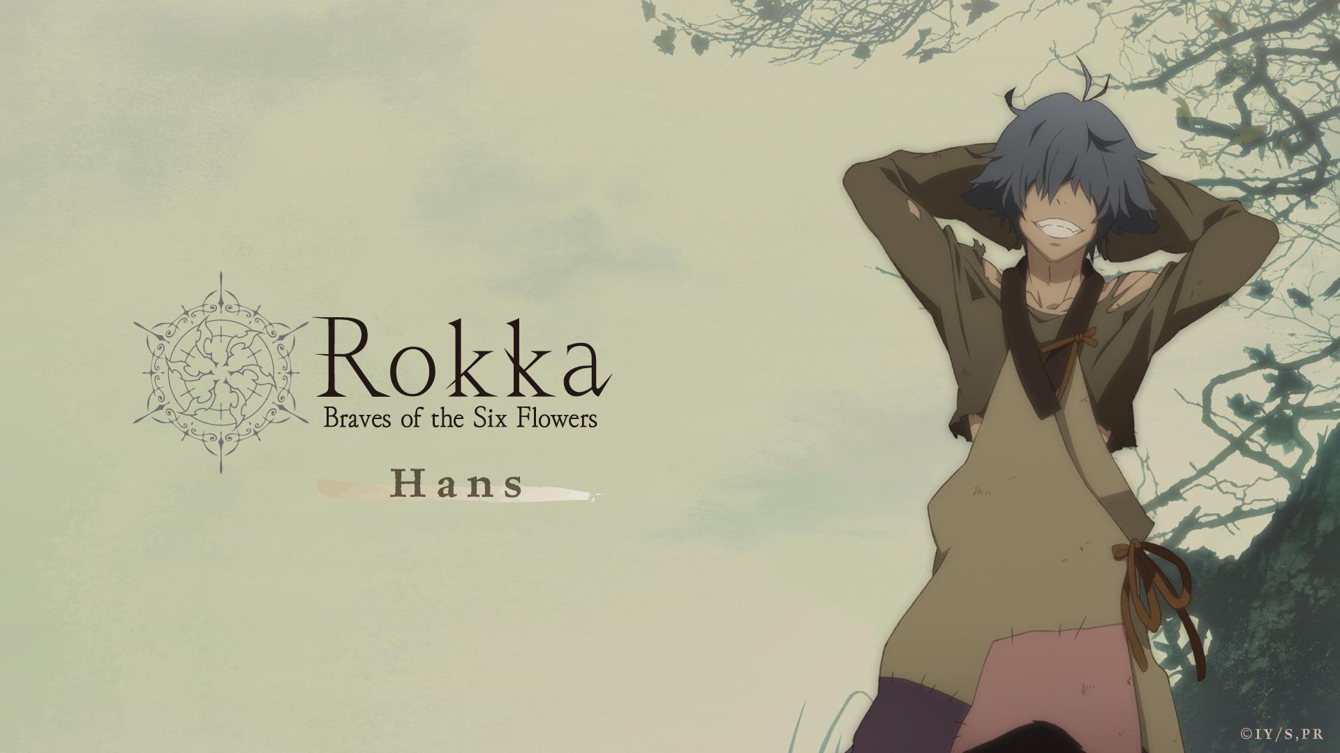 Rokka-no-Yuusha-Anime-Wallpaper-Hans-Humpty