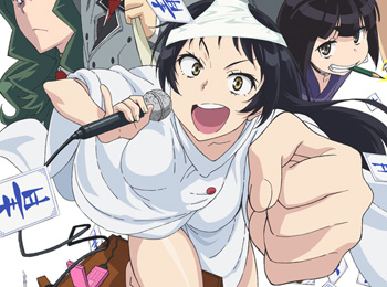 Shimoneta Anime Airs July 5 + New Visual Revealed