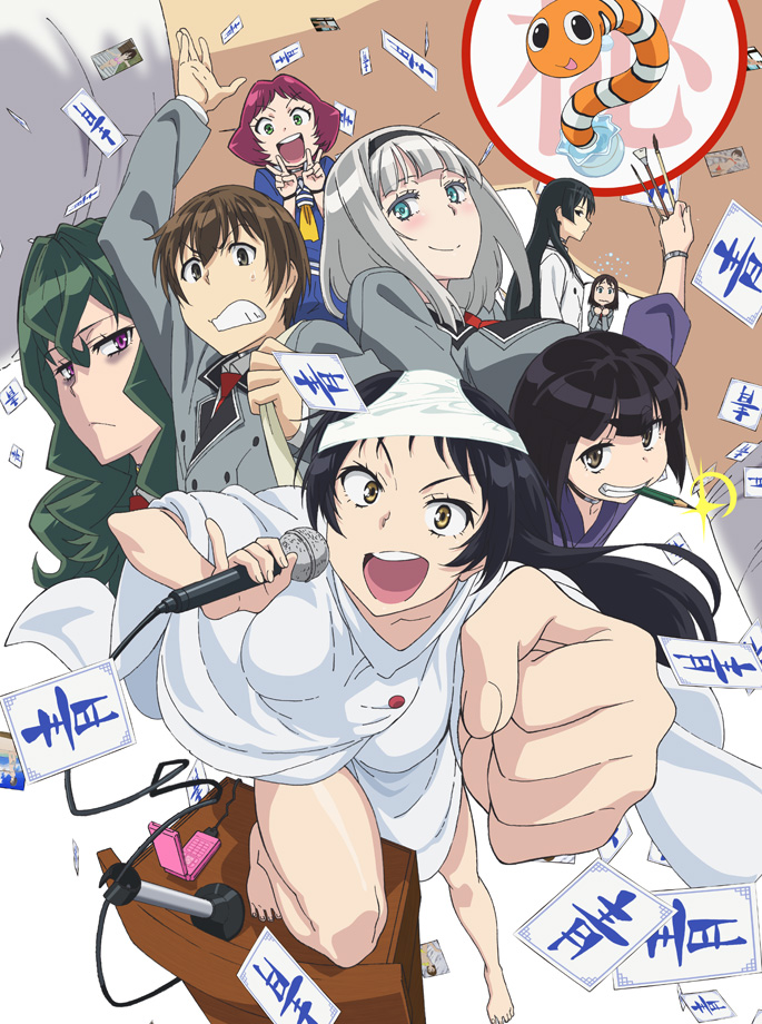 Shimoneta-Anime-Visual-2