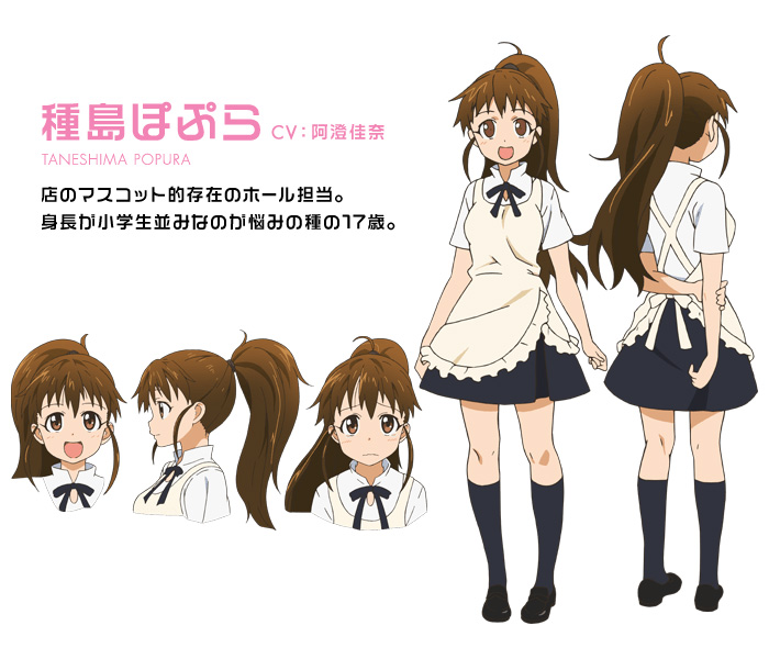 Working-Season-3-Character-Design-Popura-Taneshima