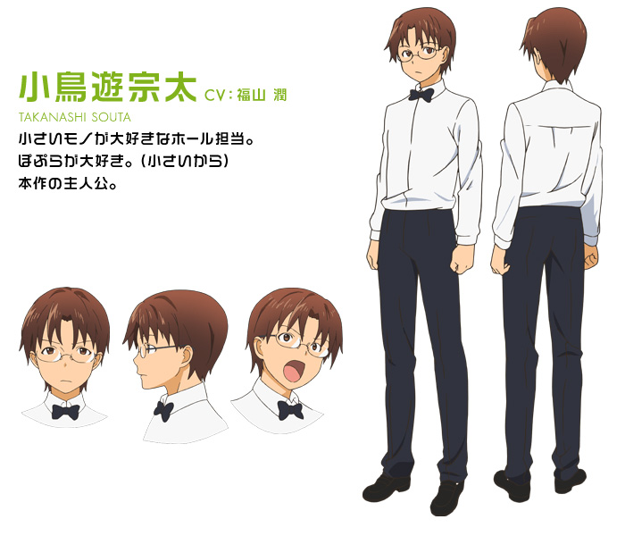 Working-Season-3-Character-Design-Souta-Takanashi