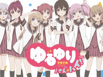 YuruYuri-Season-3,-YuruYuri-San Hai!,-Airs-This-October