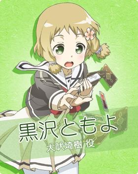 Yuuki-Yuuna-wa-Yuusha-de-Aru-Anime-Character-Itsuki-Inubouzaki
