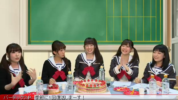 Yuuki-Yuuna-wa-Yuusha-de-Aru-Live-Report-Image-2