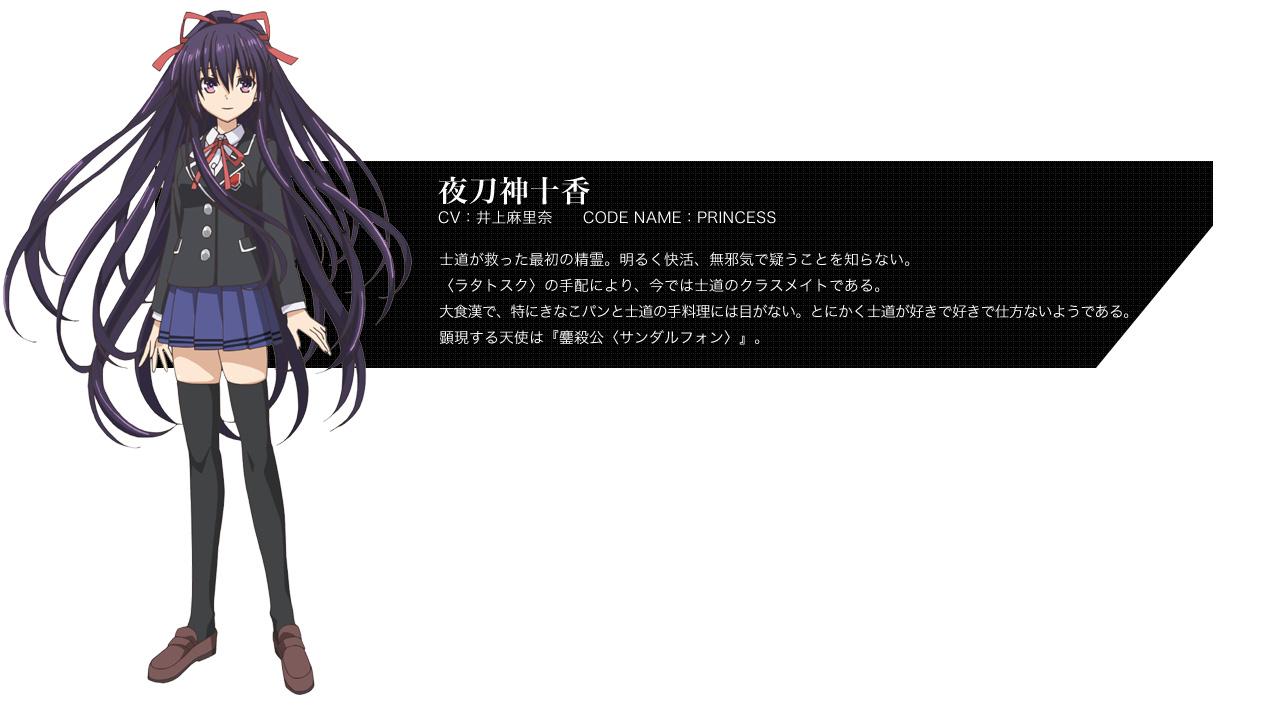 Date-A-Live-Mayuri-Judgement-Character-Designs-Tooka-Yatogami