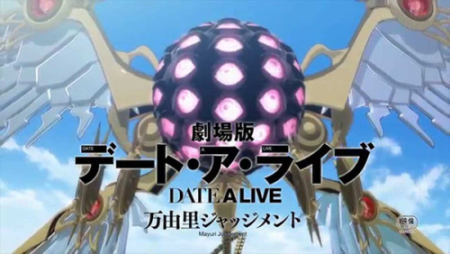 Date-A-Live-Mayuri-Judgement---Trailer-2-&-Commercial-2