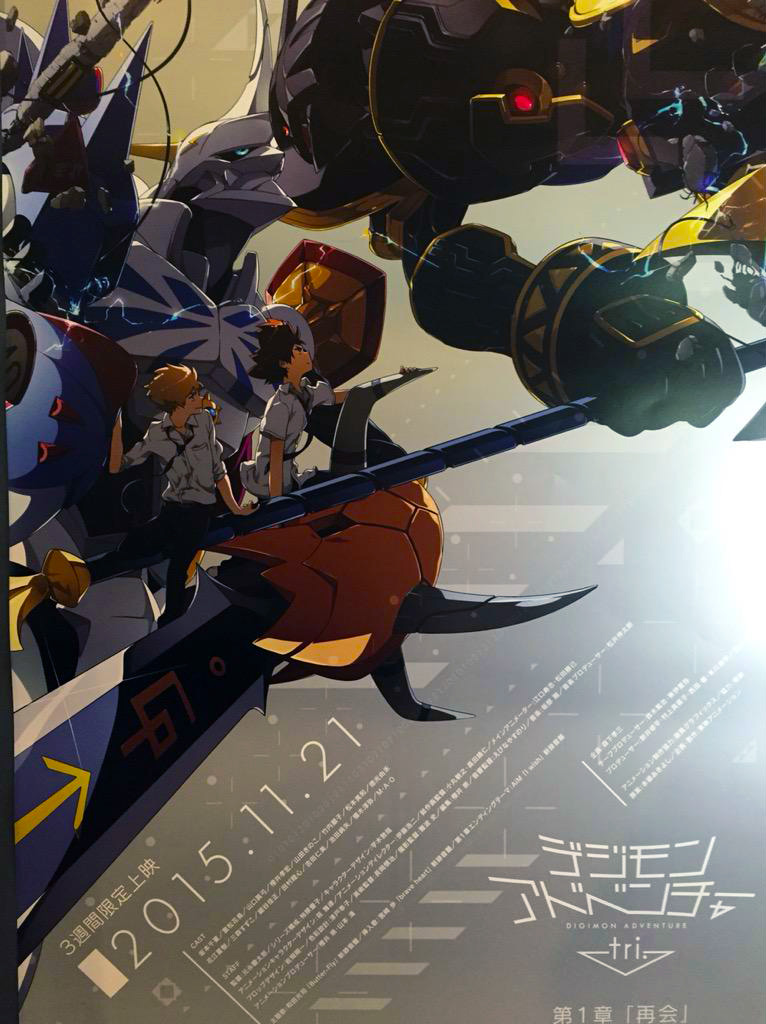 Digimon-Adventure-tri.-Visual-5-Preview
