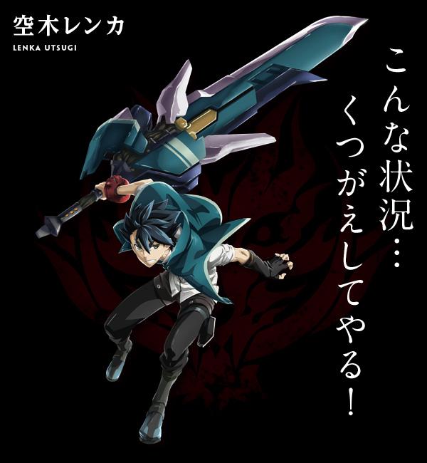 God-Eater-Anime-Character-Designs-Renka-Utsugi