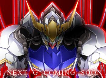 Gundam Design Revealed for Next Gundam Project - Under 24 Hours to Go