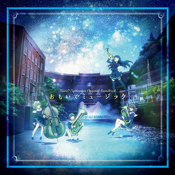 Hibike!-Euphonium-OST-Cover