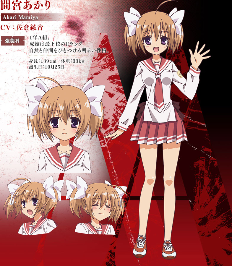 Hidan-no-Aria-AA-Anime-Character-Designs-Akari-Mamiya