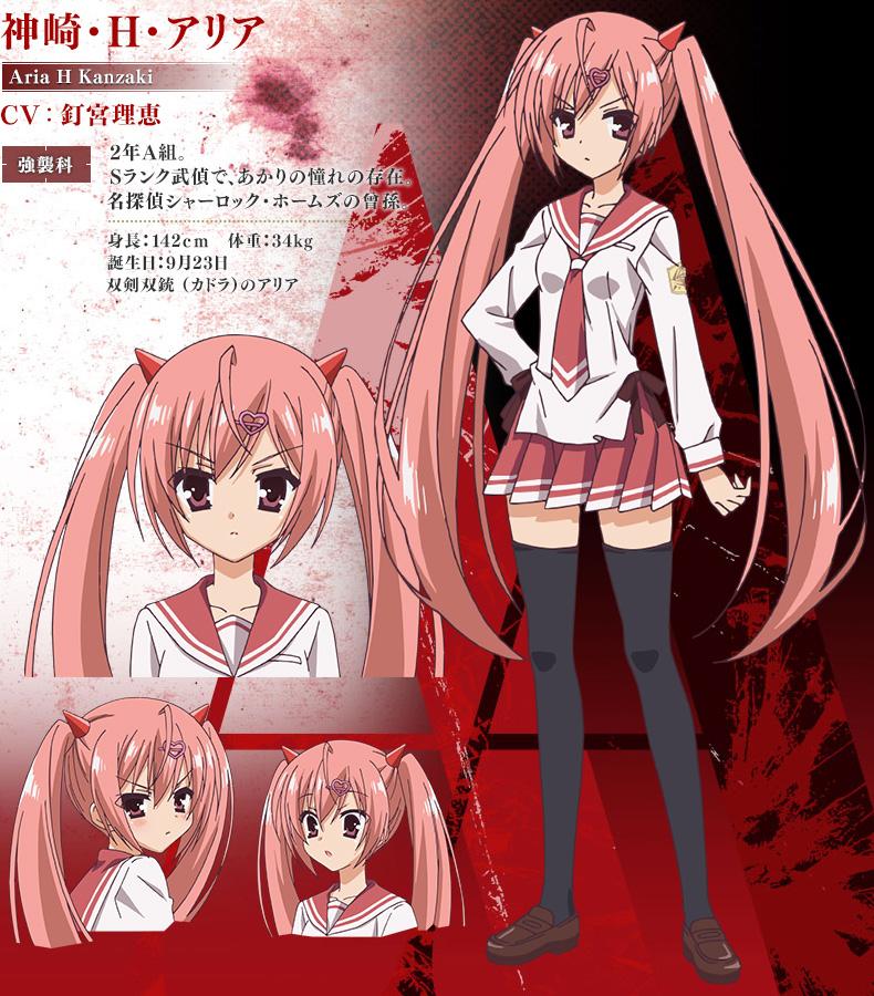 Hidan-no-Aria-AA-Anime-Character-Designs-Aria-H.-Kanzaki