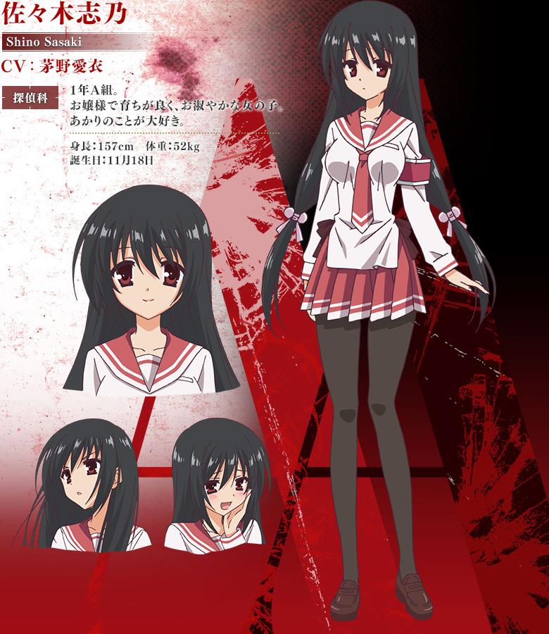 Hidan-no-Aria-AA-Anime-Character-Designs-Shino-Sasaki