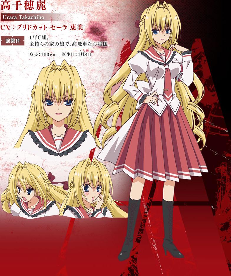 Hidan-no-Aria-AA-Anime-Character-Designs-Urara-Takachiho