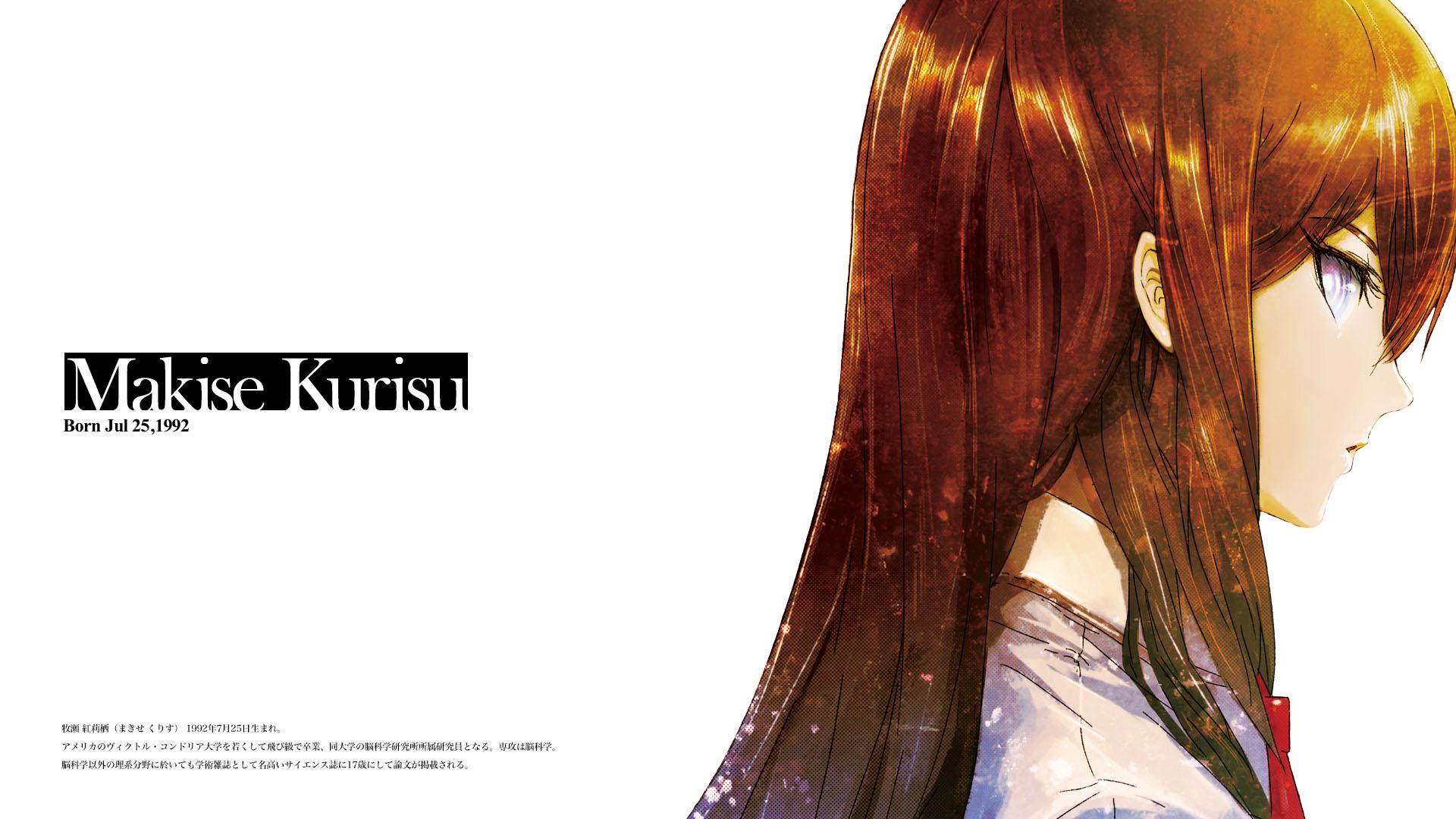 Kurisu-Makise-Steins;Gate-0-Wallpaper