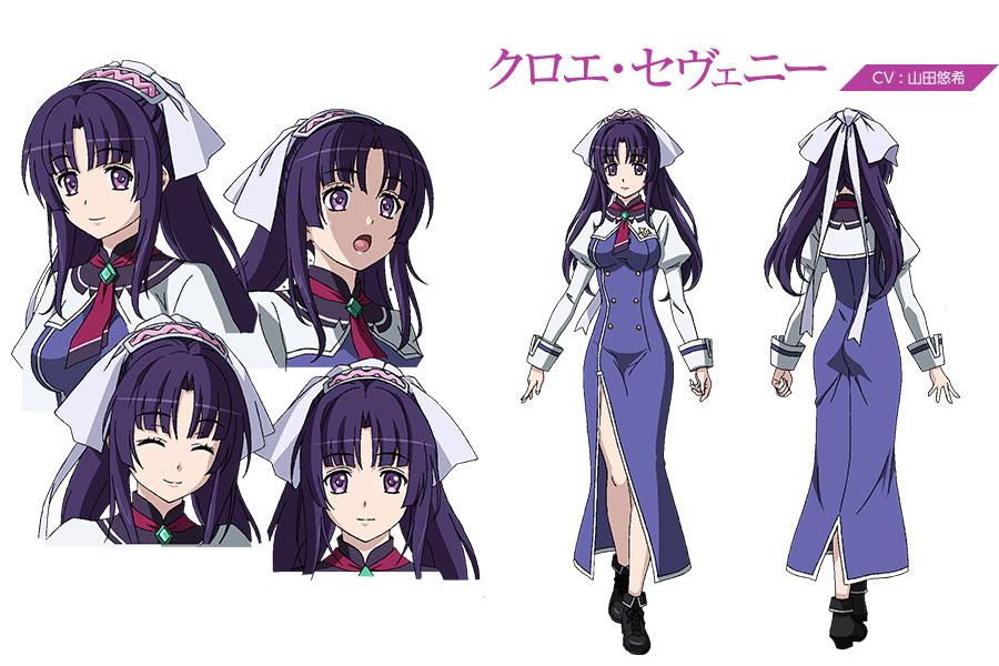 Kuusen-Madoushi-Kouhosei-no-Kyoukan-Anime-Character-Designs--Chloe-Zeveni