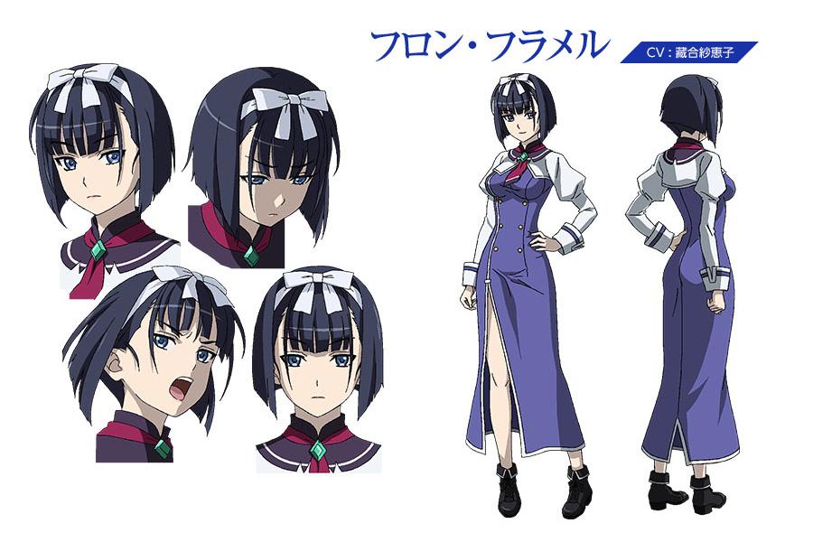 Kuusen-Madoushi-Kouhosei-no-Kyoukan-Anime-Character-Designs-Flonne-Flamel