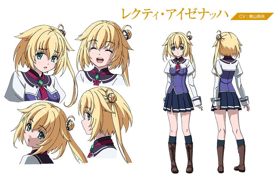 Kuusen-Madoushi-Kouhosei-no-Kyoukan-Anime-Character-Designs-Lecty-Eisenbach