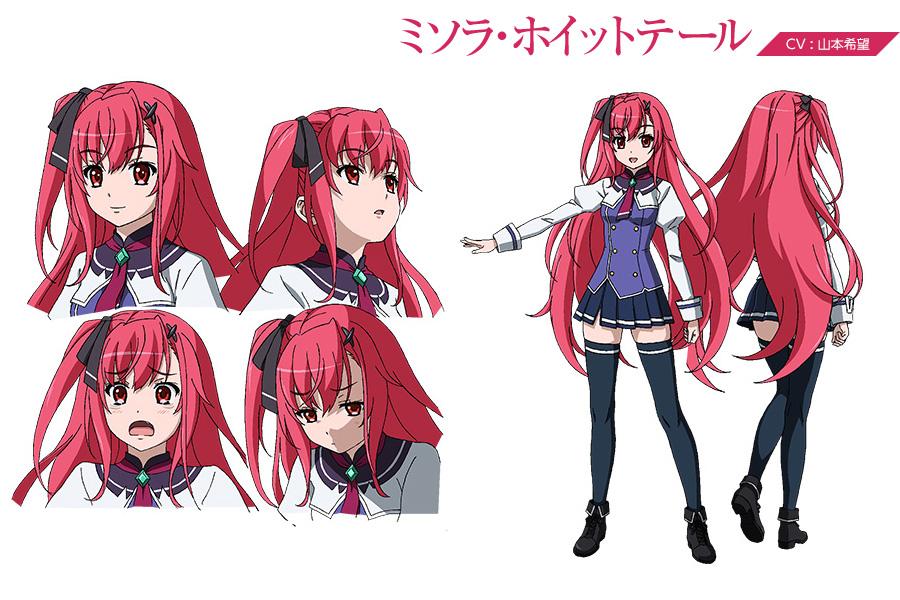 Kuusen-Madoushi-Kouhosei-no-Kyoukan-Anime-Character-Designs-Misora-Whitale