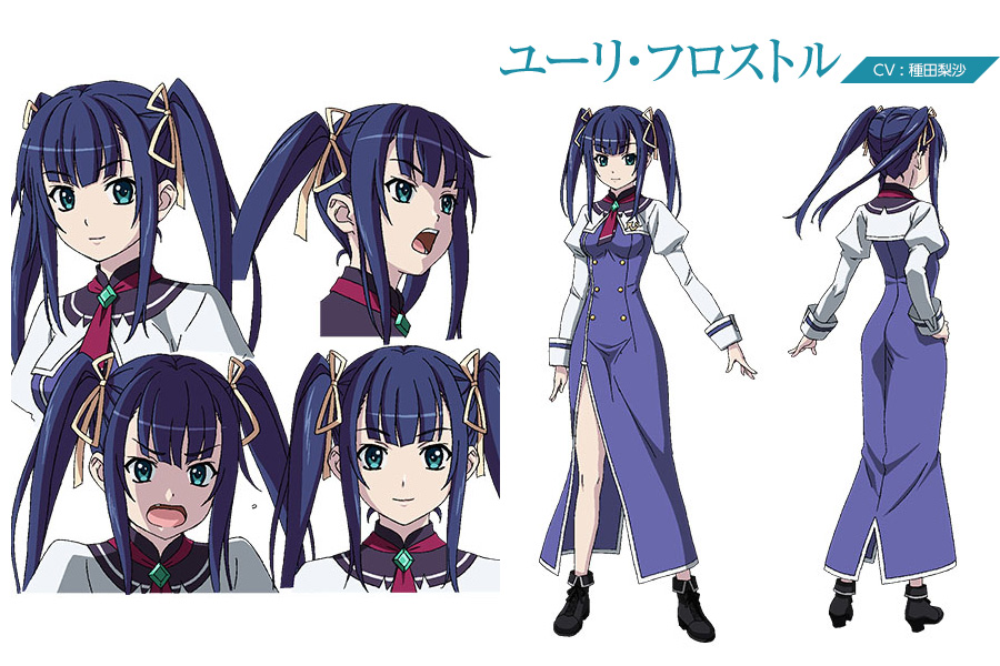 Kuusen-Madoushi-Kouhosei-no-Kyoukan-Anime-Character-Designs--Yuri-Flostre