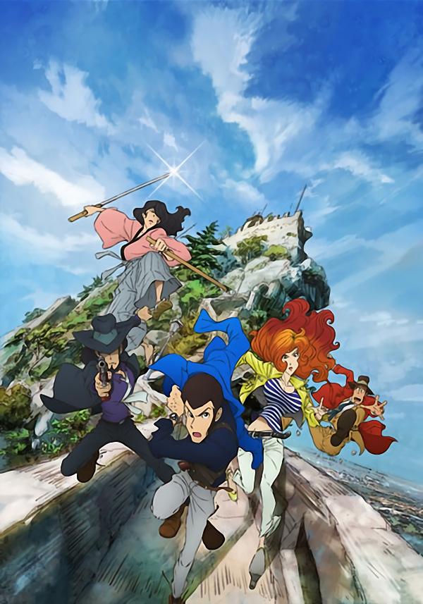 Lupin-III-The-Italian-Adventure-Visual-3
