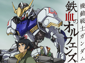 Mobile-Suit-Gundam Tekketsu-no-Orphans-Announced
