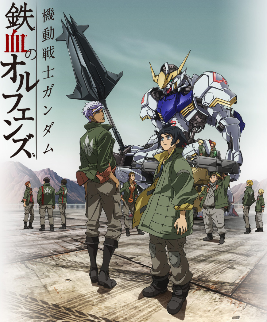 Mobile-Suit-Gundam-Tekketsu-no-Orphans-Visual