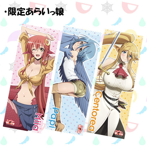 Monster-Musume-Comiket-Bath-Towels