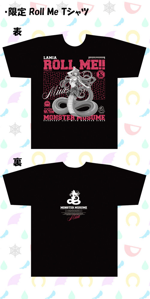 Monster-Musume-Comiket-T-Shirt