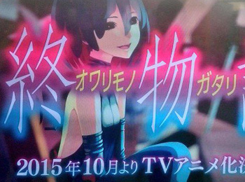 Owarimonogatari-Anime-Will-Be-a-TV-Series-Airing-This-October