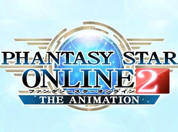 Phantasy-Star-Online-2-Anime-Adaptation-Announced-for-2016