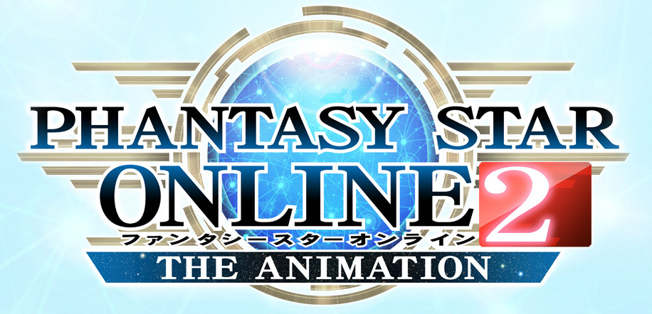 Phantasy-Star-Online-2-The-Animation-Logo