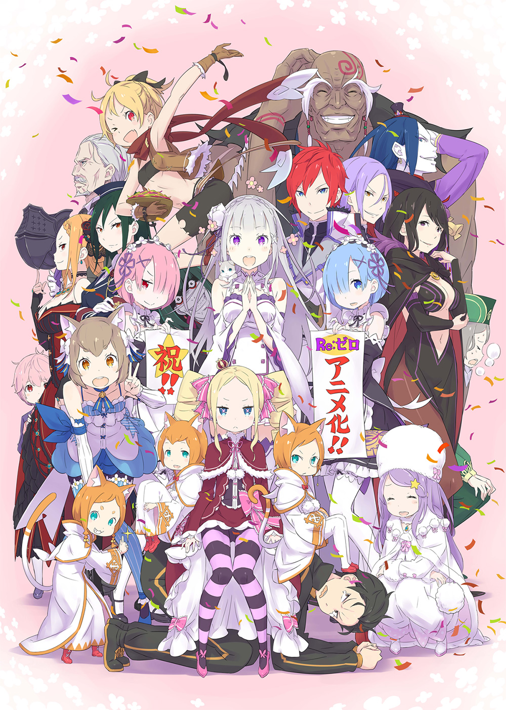 Re-Zero-Kara-Hajimeru-Isekai-Seikatsu-Anime-Announcement-Image