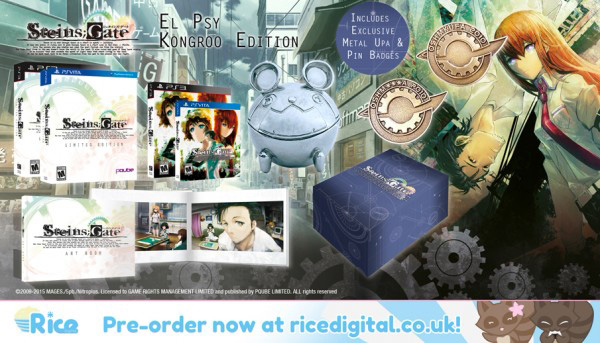 Steins;Gate-NA-Rice-Digital-Edition