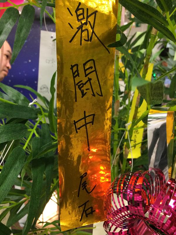 Tatsuya-Oishi-Message
