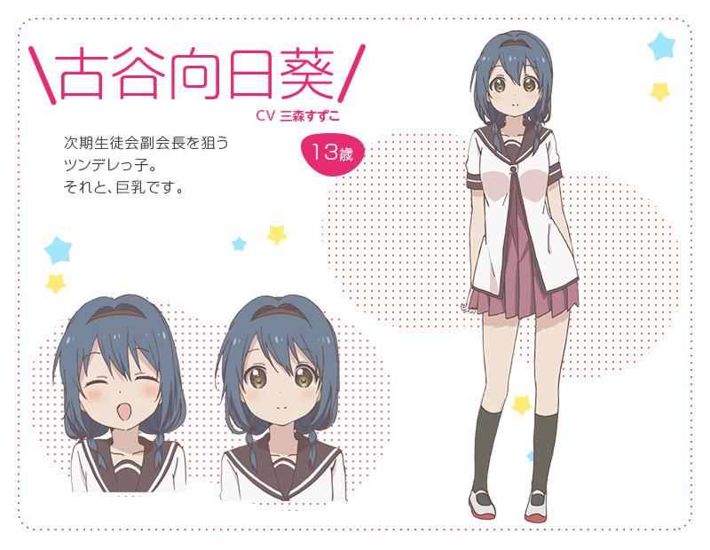 YuruYuri-Nachuyachumi+-Character-Designs-Himawari-Furutani