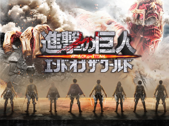 Attack-on-Titan-End-of-the-World-Visuals-Revealed
