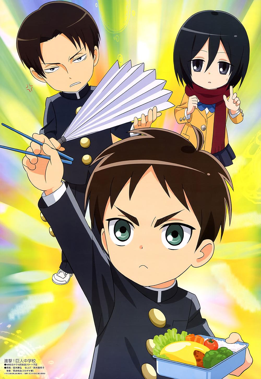 Attack-on-Titan-Junior-High-Anime-Magazine-Visual-02