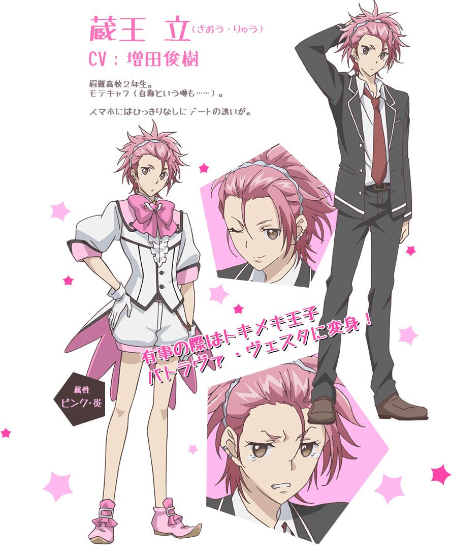 Binan-Koukou-Chikyuu-Bouei-bu-Love-Character-Designs-Ryuu-Zaou
