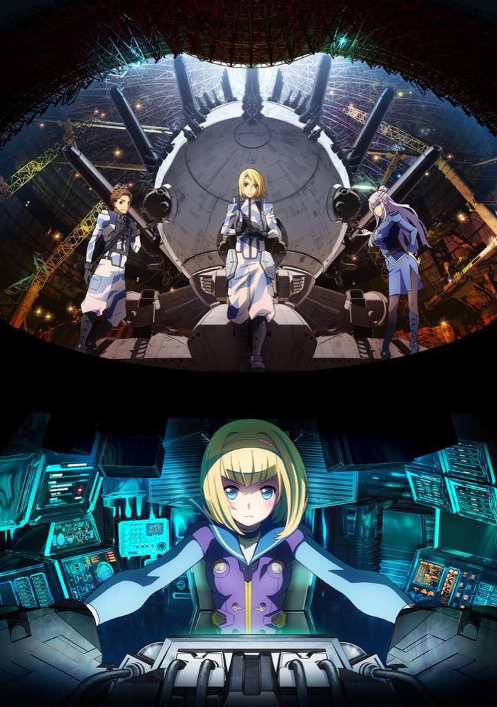 Heavy-Object-Anime-Visual-01