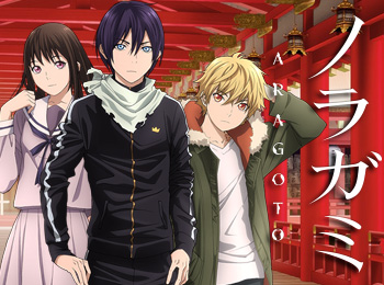New-Noragami-Aragoto-Visual-Revealed