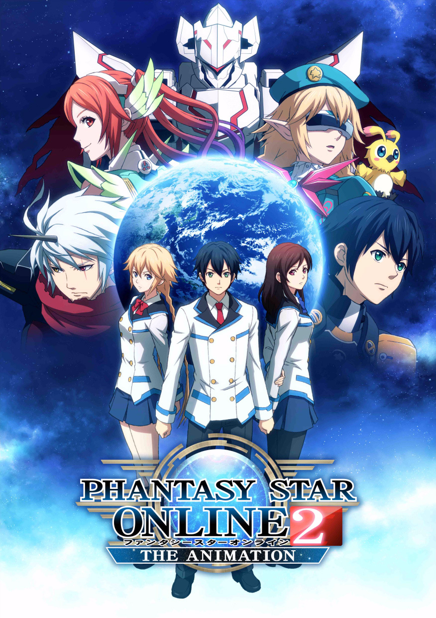 Phantasy-Star-Online-2-Anime-Visual