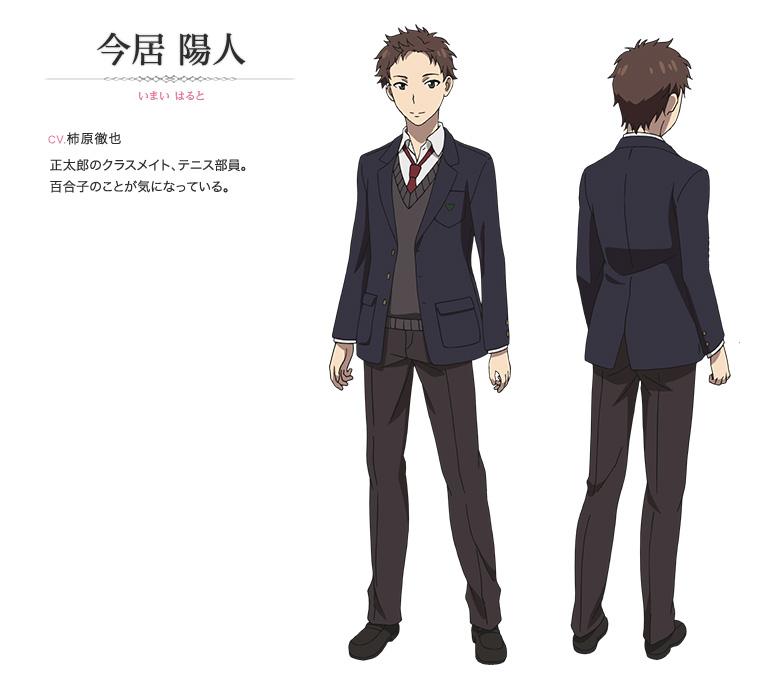 Sakurako-san-no-Ashimoto-ni-wa-Shitai-ga-Umatteiru-Anime-Character-Designs-Haruto-Imai